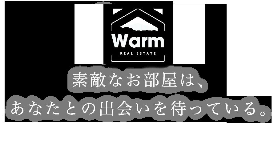 slide-text
